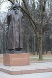Monumento di Rabindranath Tagore allo scrittore indiano, poeta, compositore, artista, figura pubblica, parco di amicizia, Mosca Fotografie Stock