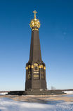 Monumento di Raevski Fotografia Stock