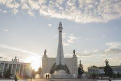 Monumento di Rocket in parco Fotografia Stock
