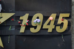 Monumento di WWII Fotografia Stock