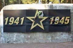 Monumento di WWII Immagini Stock Libere da Diritti