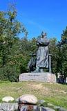 Monumento di Yanka Kupala a Mosca Immagini Stock Libere da Diritti