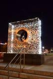 Monumento do metal em Astana foto de stock