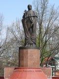 Monumento a Efrosinje Polatsk Immagini Stock Libere da Diritti