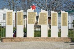 Monumento em honra deste lugar situado na posição de acendimento litoral 464 da bateria, 1942-1943 Imagem de Stock Royalty Free