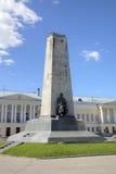 Monumento em honra do aniversário 850 da cidade de Vladimir Fotos de Stock Royalty Free