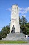 Monumento em honra do aniversário 850 da cidade de Vladimir Fotografia de Stock