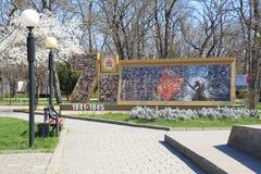 Monumento em honra do 70th aniversário do WWII Imagens de Stock Royalty Free