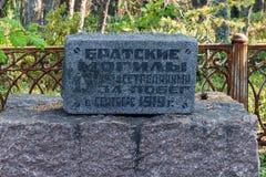 Monumento em um lugar do acampamento para prisioneiros na ilha Mudjug imagem de stock