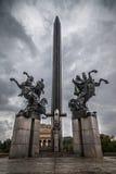 Monumento em Veliko Tarnovo, Bulgária Imagem de Stock