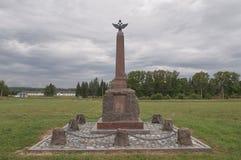 Monumento en campo de batalla de Borodino Foto de archivo libre de regalías
