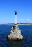 Monumento en el mar Imágenes de archivo libres de regalías