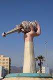 Monumento en Fudjairah Imágenes de archivo libres de regalías