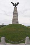 Monumento en la reduda de Schewardino Fotografía de archivo