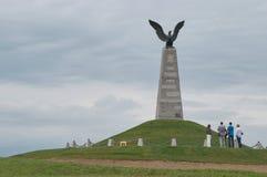 Monumento en la reduda de Schewardino Fotografía de archivo libre de regalías