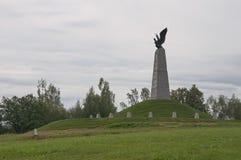 Monumento en la reduda de Schewardino Foto de archivo libre de regalías