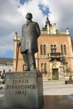 Monumento en Novi Sad Foto de archivo libre de regalías