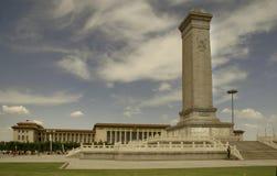Monumento en Plaza de Tiananmen Imágenes de archivo libres de regalías