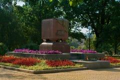 Monumento en Ucrania Fotografía de archivo