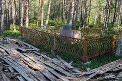 Monumento en un lugar del campo para los presos en la isla Mudjug Imagen de archivo libre de regalías