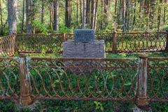 Monumento en un lugar del campo para los presos en la isla Mudjug Foto de archivo libre de regalías