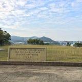 Monumento en una colina en shatin Fotos de archivo libres de regalías