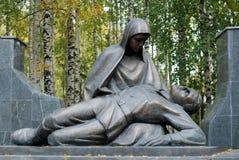Monumento en Victory Park Fotos de archivo libres de regalías
