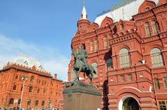 Monumento a George Zhukov Fotos de Stock