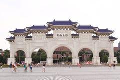 Monumento Hall Taiwan de Chiang Kai-shek Imagenes de archivo