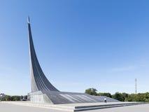 Monumento histórico de exploradores de espaço Imagens de Stock Royalty Free