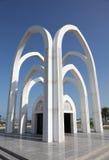 Monumento islâmico em Doha Imagens de Stock Royalty Free