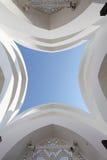 Monumento islâmico em Doha, Qatar Imagens de Stock Royalty Free