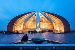 Monumento Islamabad del Pakistan Fotografia Stock Libera da Diritti