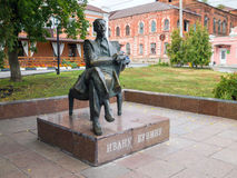 Monumento a Ivan Bunin Yelets fotografia de stock