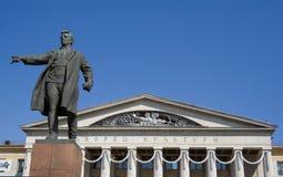 Monumento Kirov in Samara Immagini Stock Libere da Diritti