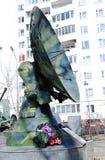 Monumento a la antena de radar soviética de la defensa aérea, Moscú defendida imágenes de archivo libres de regalías
