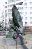 Monumento a la antena de radar soviética de la defensa aérea, Moscú defendida foto de archivo