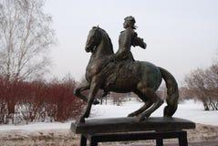 Monumento a la emperatriz Elizabeth en el parque de Kolomenskoye Imagen de archivo