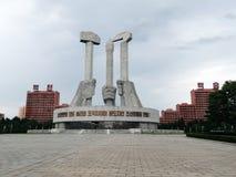 Monumento a la gente Imágenes de archivo libres de regalías