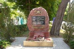 Monumento a la gente perdida a los bomberos Foto de archivo libre de regalías