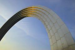 Monumento a la reunión de Ucrania y de Rusia Imágenes de archivo libres de regalías