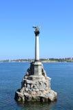 Monumento a las naves barrenadas imagen de archivo libre de regalías