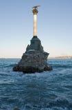Monumento a las naves rusas barrenadas Fotos de archivo libres de regalías