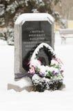 Monumento a las víctimas de un ataque aéreo en aviones alemanes - invierno de Krasnoarmeiskii de los civiles en 1942 Imagen de archivo libre de regalías