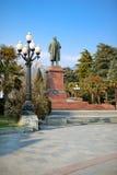 Monumento a Lenin Imagenes de archivo