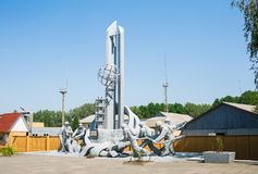 Monumento a los administradores judiciales de las consecuencias del accidente de la central nuclear de Chernóbil imagen de archivo
