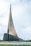 Monumento a los conquistadores del espacio Fotos de archivo