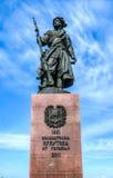 Monumento a los fundadores de la ciudad de Irkutsk Fotos de archivo libres de regalías
