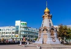 Monumento a los granaderos del héroe de Pleven en Moscú Imagen de archivo libre de regalías