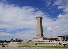 Monumento a los héroes de la gente Fotografía de archivo libre de regalías